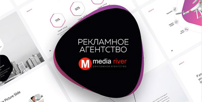 Кейс SEO продвижения сайта рекламной компании Media River